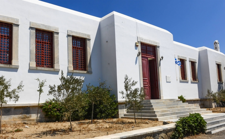 Archeological Museum of Mykonos